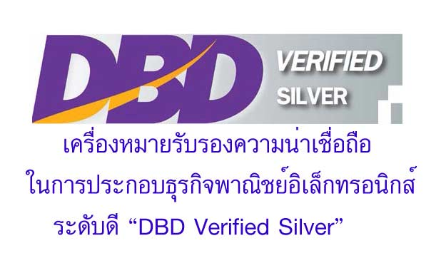 DBD Verified